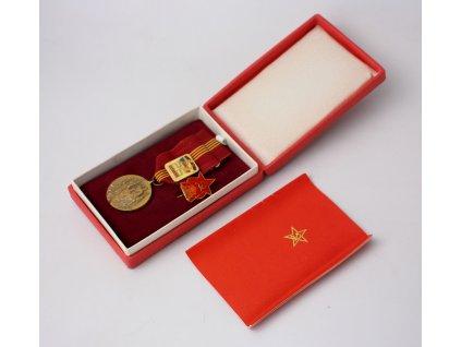 1945 - 1985- ČTYŘICÁTÉ VÝROČÍ OSVOBOZENÍ ČESKOSLOVENSKA - VYZNAMENÁNÍ