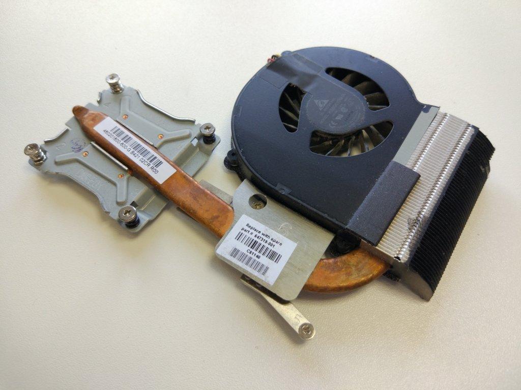 HP 635- ventilátor/ chlazení