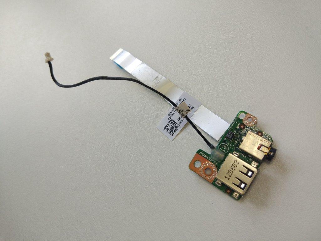 Dell E5420 USB audio jack