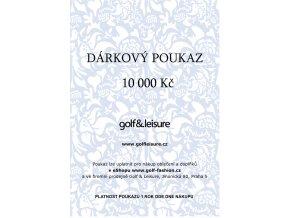 Voucher 10000 E shop