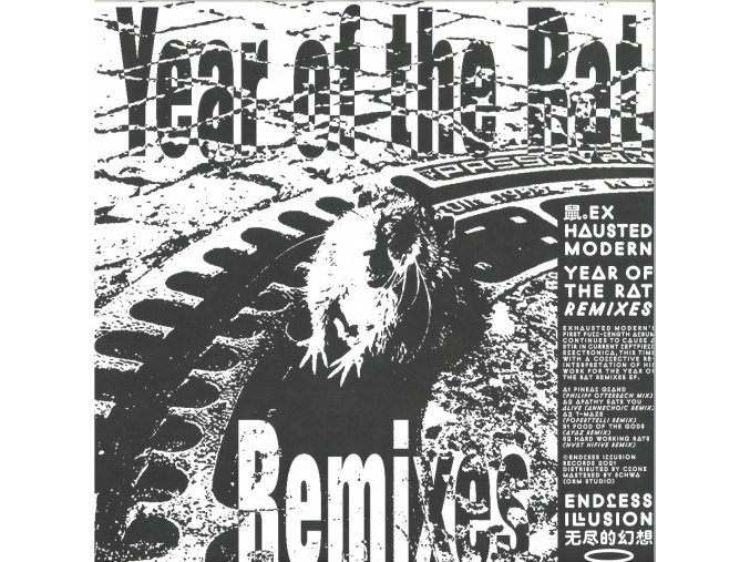 Exhausted Modern – Year of the Rat Remixes [Endless Illusion]