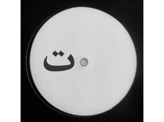 Imaginary Number – YUKUWHT001