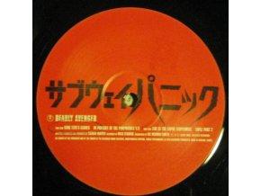 Deadly Avenger – King Tito's Gloves EP