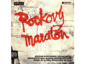 Various – Rockový Maratón