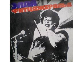 Ella Fitzgerald - Эллa Фитцджepaльд