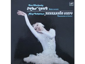 Peter Tchaikovsky - Moscow Radio Large Symphony Orchestra , Conductor Gennadi Rozhdestvensky – Swan Lake (Ballet Excerpts)