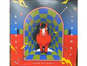 Barney In The Tunnel – Barney In The Tunnel