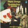 Various – Цыганские Песни. Пластинка 2 = Gipsy Songs. Record 2