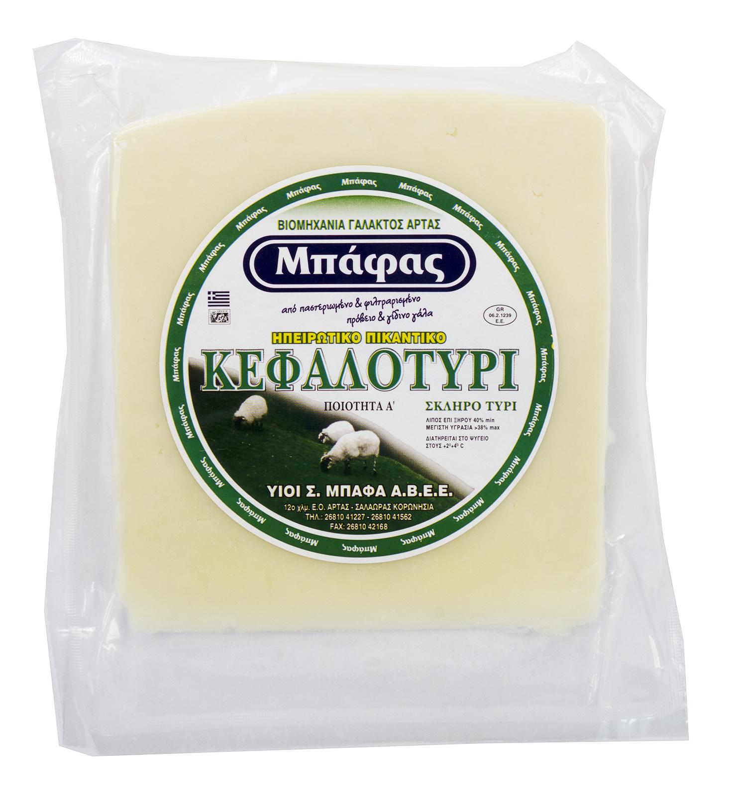 Kefalotyri_Artas