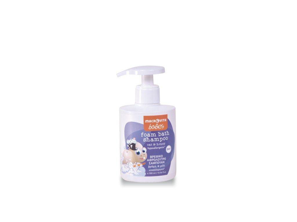 31235 babies foam bath shampoo (1)