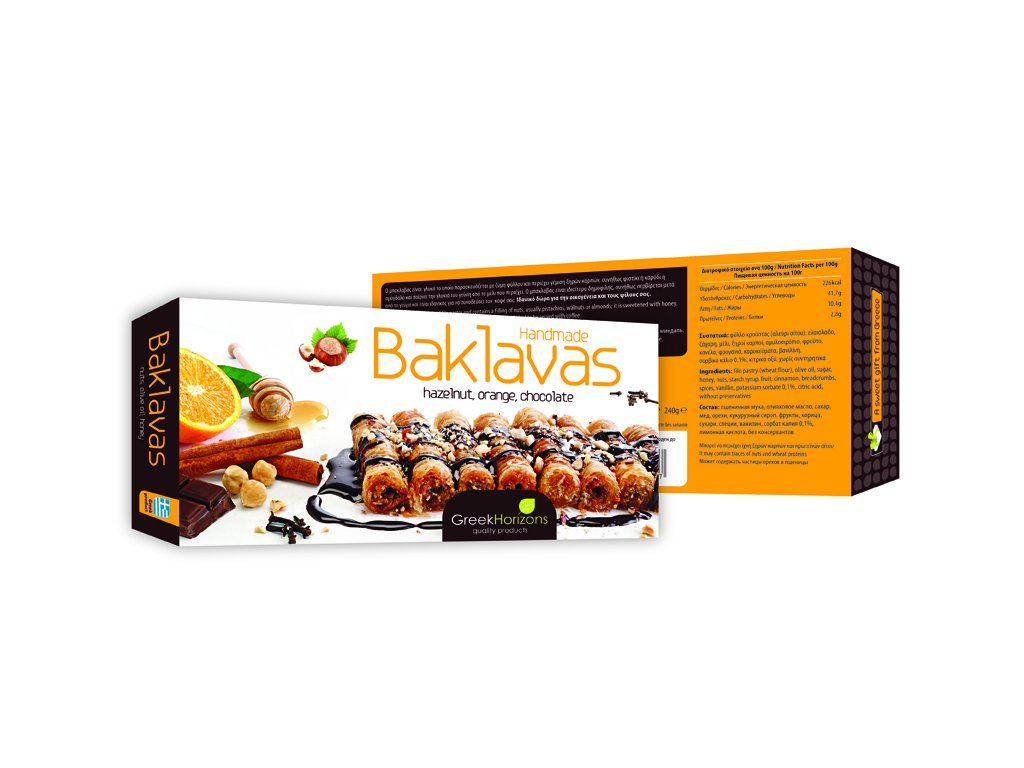 Baklavas HAZELNUT, ORANGE, CHOCOLATE 240gr 2015