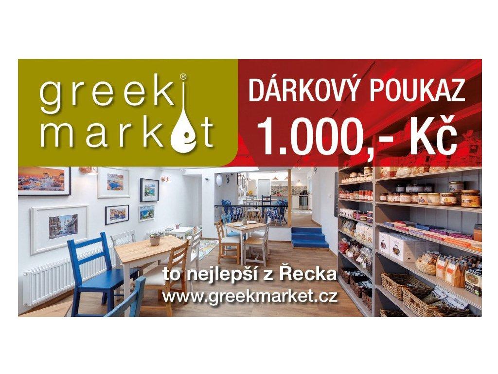 Darkpoukaz1000