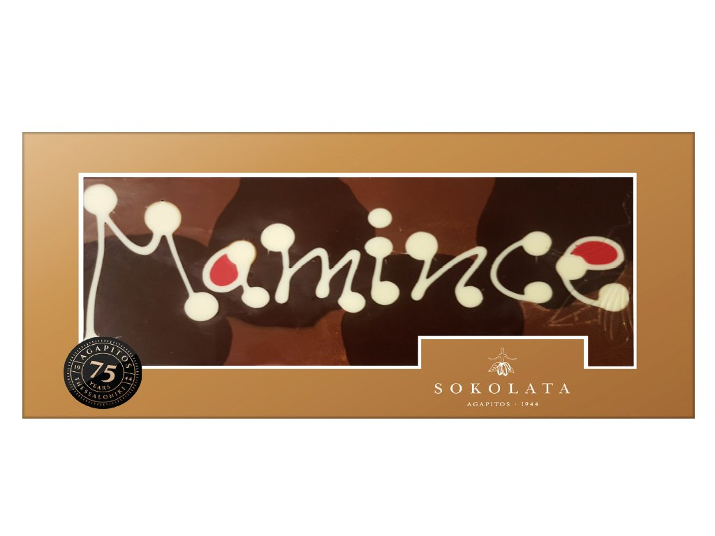 MEGA velká čokoláda s nápisem 150g SOKOLATA AGAPITOS