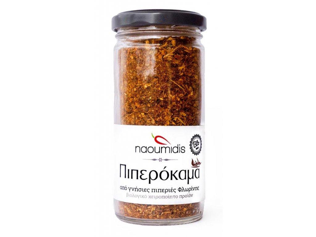 Susena paliva paprika florina Naoumides Greek Market