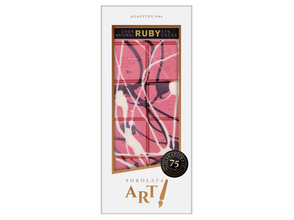 RUBY cokolada Pollock design Agapitos Greek Market.jpg
