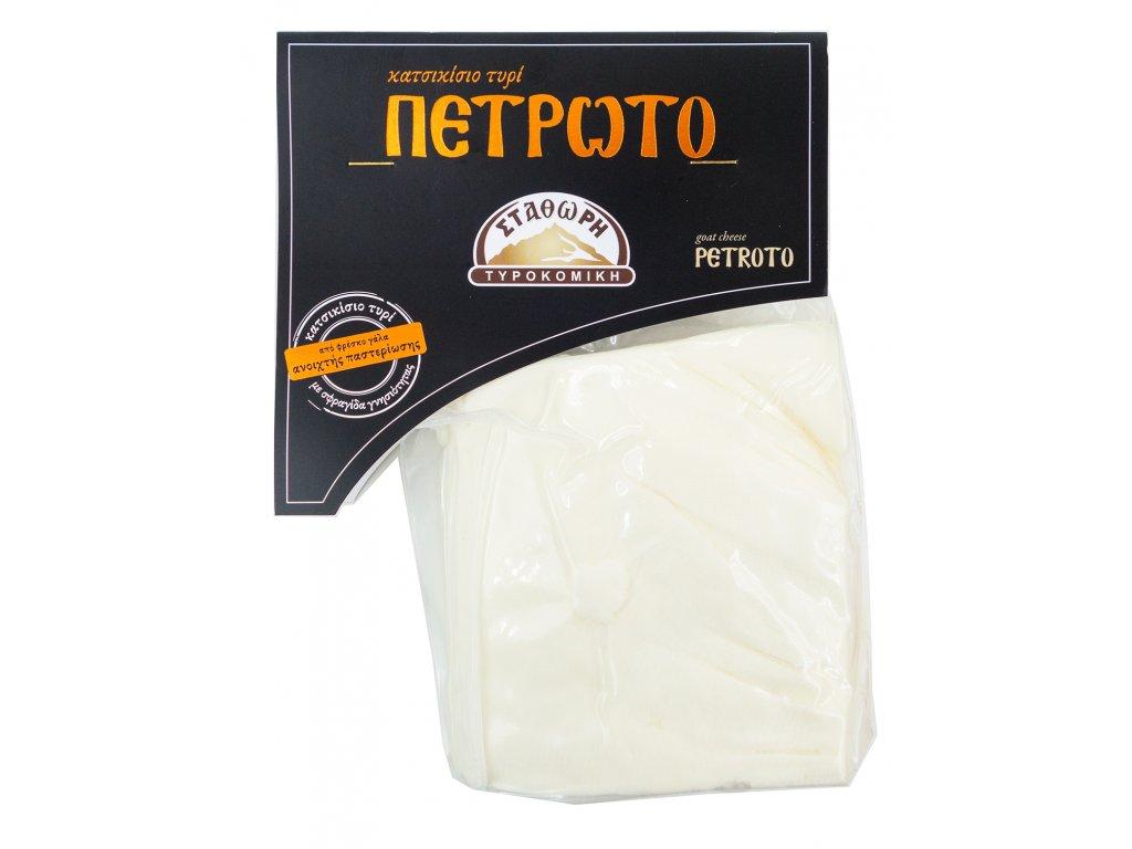 Petroto kozi syr z podhuri Athosu Stathoris Greek Market