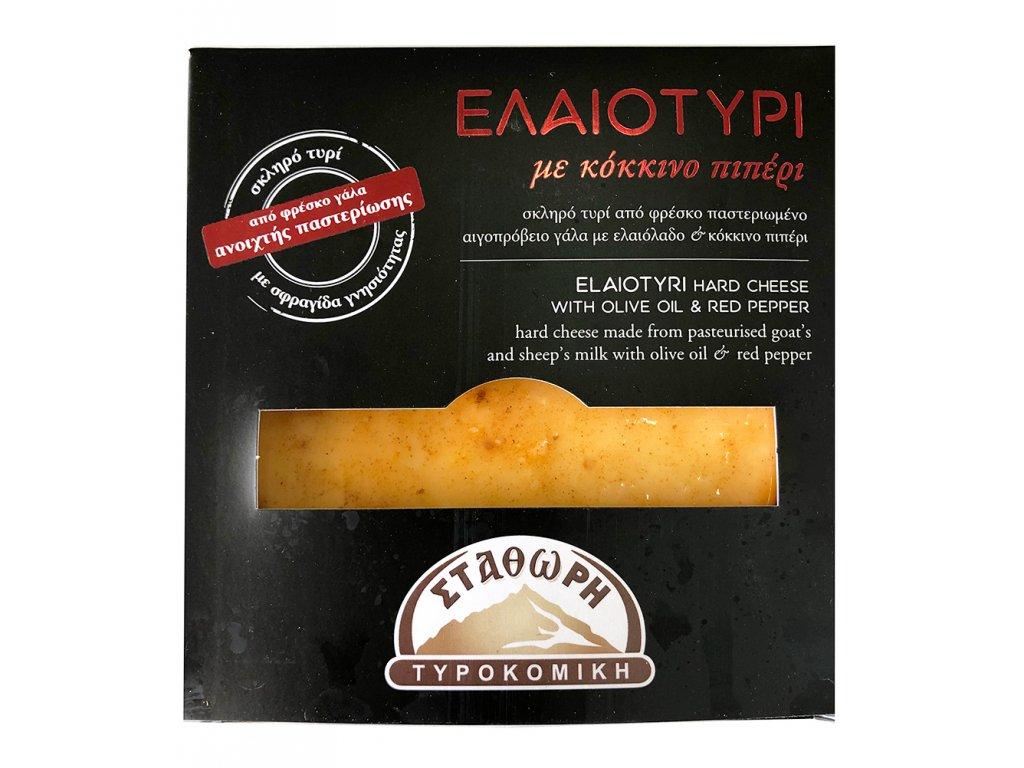 Stathoris Elaiotyri tvrdy syr z ovciho a koziho mleka s olivovym olejem a cervenou paprikou Greek Market