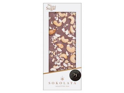 Mlecna cokolada bez cukru s kesu orechy Sokolata Agapitos Greek Market