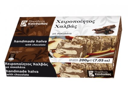 Chalva s cokoladou Kandylas Greek Market