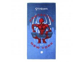 marvel spiderman osuska rucnik protector