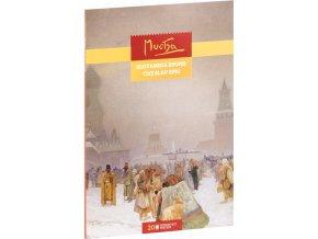 posterbook alfons mucha slovanska epopej 296167 11