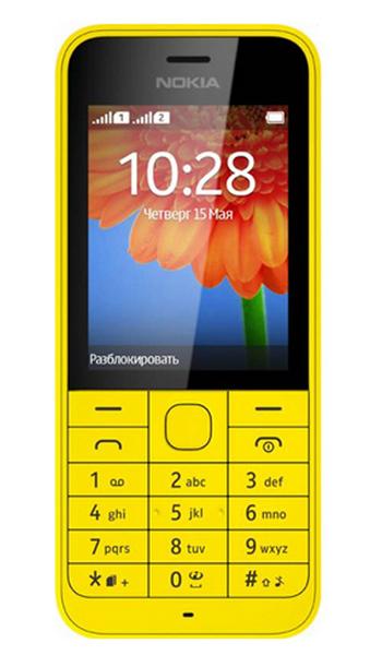 Náhradné diely Nokia 220