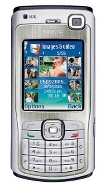 Náhradné diely Nokia N70