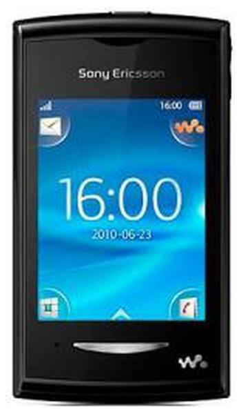 Náhradné diely Sony Ericsson W150i Yendo