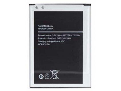 Bateria Samsung I9195 Galaxy S4 mini - EB-B500BE