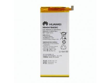Batéria na Huawei Honor 6 Plus