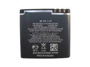 Batéria Nokia BP-5M