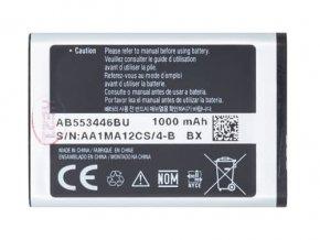 Batéria Samsung B100, B2100, C3300 Champ, C5130, C5212, D800, E1170, E2120, E2130, E2152 Duos, E2230, E2652W, B2710
