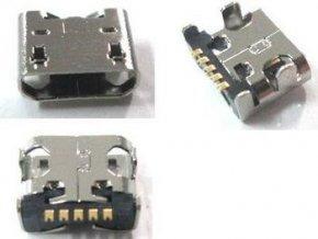 nabijaci konektor lg e400 l3 e610 l5 p700 l7 p880 4x hd