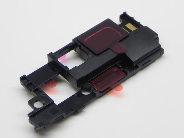 Zvonček Sony Xperia SP C5303
