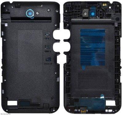 Stredový rám Sony Xperia E4 Dual E2115 black