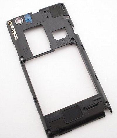 Stredový rám Sony Xperia M C1905 black