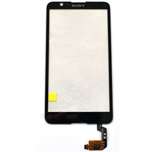 Dotykové sklo Sony Xperia E4 E2105 čierný