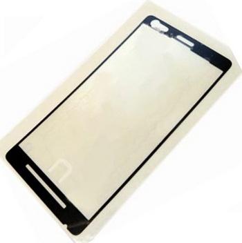 Lepka Sony Xperia M C1905