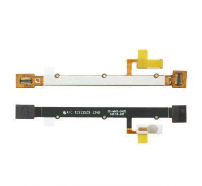 Power flex Sony Xperia C1505