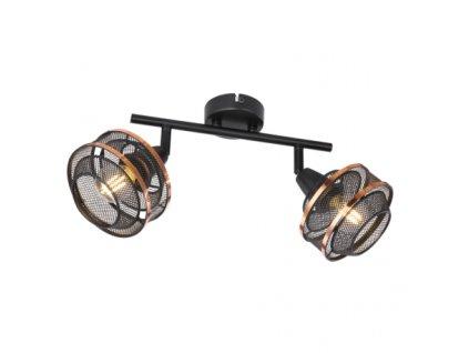 Nástěnné svítidlo BELLONA 54020-2