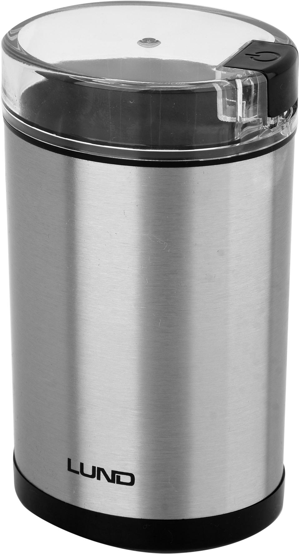 Lund Mlýnek na kávu 150W Nerezová ocel