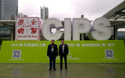 CIPS 2016 - China international pet show
