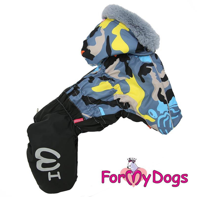 Obleček pro psy na zimu – zimní overal YELLOW CAMO