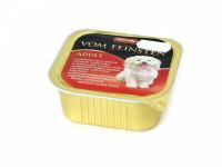 Masová pochoutka s příchutí hovězího masa a krůtích srdíček obohaceného o vitamíny a minerály pro dospělé psy. Hmotnost 150 g. (2)