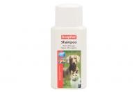 Šampón BEAPHAR vyvinutý speciálně pro kočky a psy, kteří často trpí alergickými reakcemi. Objem 200 ml.