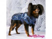 Obleček pro psy i fenky malých až středních plemen – stylová pláštěnka BLUE od ForMyDogs. Zapínání na sponu, hladká podšívka. Barva modrá. (FOTO)