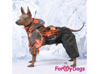 Obleček pro psy – zateplený zimní overal COLOURFUL LEAVES od ForMyDogs. Vylepšené zapínání na zádech, odnímatelná kapuce, flísová podšívka. (8)