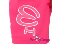 Obleček pro fenky – sinteponem zateplený zimní overal PINK KNITTED od ForMyDogs. Vylepšené zapínání na zádech, odnímatelná kapuce, hedvábná podšívka. (7)