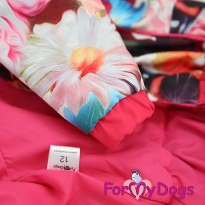Obleček pro psy – pláštěnka pro fenky malých až středních plemen od For My Dogs (2)