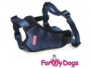 Postroje pro psy – hrudní postroj značky ForMyDogs v tmavě modré barvě (2)